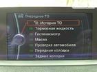 BMW 318 2013 Тернополь 2 л  универсал механика к.п.