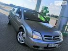 Opel Vectra 20.06.2019