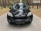 Honda CR-V 16.07.2019