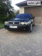 BMW 745 15.07.2019