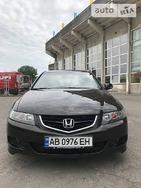 Honda Accord 17.07.2019