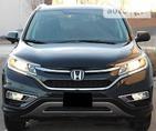 Honda CR-V 13.07.2019