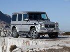 Mercedes-Benz G 500 08.01.2020