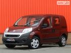 Fiat Fiorino 14.06.2019