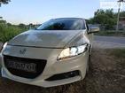 Honda CR-Z 13.07.2019
