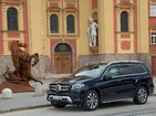 Mercedes-Benz GLS 400 04.03.2020