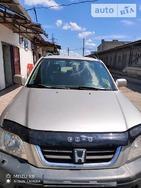 Honda CR-V 06.07.2019