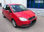 Ford C-Max 30.06.2019
