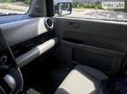 Honda CR-V 30.07.2019