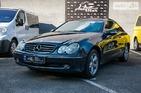 Mercedes-Benz CLK 270 06.09.2019