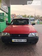 Dacia SupeRNova 20.07.2019