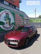 Alfa Romeo 159 13.08.2019