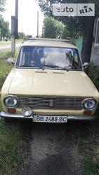 ВАЗ Lada 2101 31.08.2019