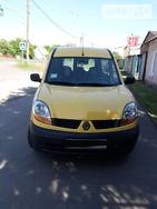 Renault Kangoo 19.07.2019
