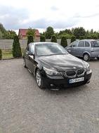 BMW 545 15.07.2019