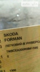 Skoda Forman 26.07.2019