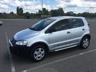Volkswagen CrossPolo 06.08.2019