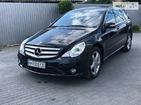 Mercedes-Benz R 320 03.08.2019