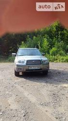 Subaru Forester 2007 Хмельницкий 2 л  внедорожник автомат к.п.