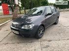 Fiat Siena 03.08.2019