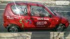Fiat Seicento 20.08.2019