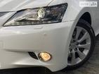 Lexus GS 250 13.07.2019