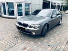 BMW 730 14.07.2019