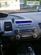 Honda Civic 13.08.2019