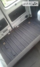Ford Courier 03.08.2019
