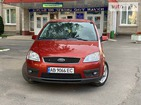 Ford C-Max 23.07.2019