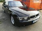 BMW 745 26.07.2019