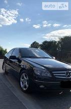 Mercedes-Benz CLC 200 06.09.2019
