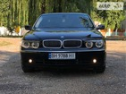 BMW 745 23.07.2019