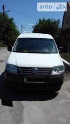 Volkswagen Caddy 12.07.2019