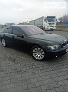 BMW 745 13.08.2019