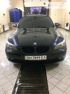 BMW 520 23.07.2019