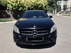 Mercedes-Benz A 180 13.07.2019