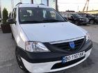 Dacia Logan 01.08.2019