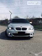 BMW 530 01.08.2019