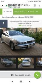 BMW 535 18.07.2019
