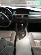 BMW 530 16.07.2019