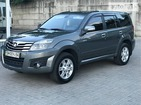 Great Wall Haval H3 23.07.2019