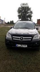 Mercedes-Benz GL 450 01.08.2019