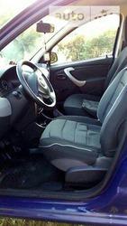 Dacia Sandero 20.07.2019