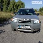 Land Rover Freelander 01.08.2019