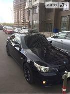 BMW 545 01.08.2019