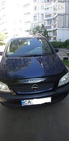 Opel Zafira Tourer 1999 Черкассы 2 л  минивэн механика к.п.