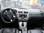 Ford Kuga 2010 Киев  внедорожник автомат к.п.
