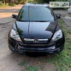 Honda CR-V 13.08.2019