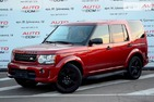 Land Rover Discovery 29.08.2019